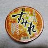 セブンイレブンのカップ麺の「すみれ」がドロドロで超おいしい!