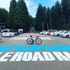 【ロードバイク】外練: ジャパンカップのコースなど 60km