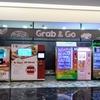 シンガポール人は自動販売機が好きすぎると気づいてみる