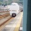 特急で地元から新大阪まで帰省。普段の電車に乗るよりも2倍以上の速さで帰れるので便利さを感じました。