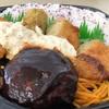 アンチダイエットの極み‼️【大満足!てんこ盛り弁当】ファミマの弁当の熱量(1009kcal)は化け物か‼️