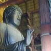 君は知っているか! 奈良の大仏と大仏殿の秘密!! (その2)