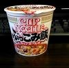 日清のカップヌードル「ぶっこみ飯」を食べた感想。カロリーや味について。