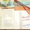 【週末英語】週末5分だけでも英語の勉強!vol.52「Pleased to meet you. (会えて嬉しいです)」