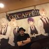 アニメ「OZMAFIA!!」ありがとうございました!