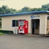 境線:余子駅 (あまりこ)