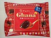 ロッテ「生チョコレート」ガーナ「芳醇プラリネアイス」が大人のチョコレートのアイス。濃密な深みを全力で楽しんで欲しい。