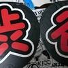 関ジャニ∞渋谷すばるの歌声に殺されたい人生だった