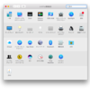 Java のインストールとプラグインの無効化(macOS Sierra)