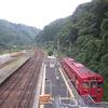 2018年ダイヤ改正によって、日本一訪問しづらい駅たちが宮崎に爆誕する問題
