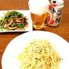 給食メニュー☆ちょっと変わったたらこスパゲティ☆