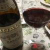 サイゼリアの高級ワイン