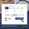 【クロスエクスチェンジ】クレジットカードでコイン50万円分購入してみた結果報告!