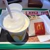 【マクド】を極限まで、安く食べる方法【KODO アプリ】