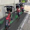 なぜ札幌の「赤い自転車」は観光地にポータルが無いのか