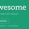 はてなブログでBootstrap, fontawesomeを利用する