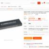 HDMIスイッチャ購入