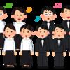 学校の七不思議(前編)