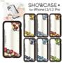 【ツイステグッズ】 SHOWCASE+ iPhone12/12Pro・12mini対応ケース
