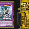 【遊戯王】《竜騎士ブラック・マジシャン・ガール》が再録!【RARITY COLLECTION -PREMIUM GOLD EDITION-】