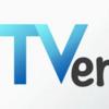 『TVer』で画面録画保存をする方法!【スマホ、pc、iPhone、android、ソフト、アプリ、無料】