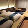 青森秋田旅行3泊4日Part10 星野リゾート青森屋へ泊まってきた。部屋と夕食編