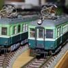 京電支線③3-2G運転216…平日ダイヤ20210311