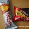 【ローソン】最近食べたアイス(安納芋もなか、濃厚ガトーショコラ、アイスショコラ、ザ・クレープ チョコミントクレープ)