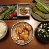 鶏肉と大根のコチジャン煮
