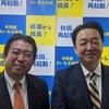 秋田県知事選挙の応援