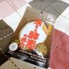 「玄米発芽と活きてる酵素の底力」で緩やかに健康維持!?