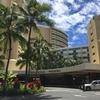 シェラトンワイキキが家族旅行に最適な理由【ハワイ情報】