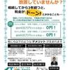 相続した空き家放置していませんか?|福岡市 博多区 不動産 相続