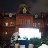 赤れんが庁舎「吉澤吉澤」がおもてなし