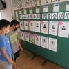 後期児童会役員選挙 開票結果