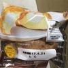 ミニストップ ミニストップカフェ 北海道ミルクの贅沢ダブルシュー 食べてみました