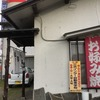 『広島の地域密着型お好み焼きシリーズ』「ごんべ」のおばちゃんが焼くから旨いっ。三好唐麺焼き