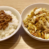 【男の飯】「野菜炒めソース風味」