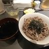 東京【酢重正之 楽】もりそば ¥770