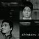 映画『二十才の恋』(1962年 東宝)
