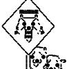 東京に熊出現!青梅でツキノワグマ相次いで出没 注意を