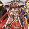 GOD WARS 日本神話大戦『祝!!完全攻略本発売記念セール』