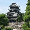 世界遺産 松本城