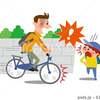 子供を巻き込みそうになった(自転車)事故。