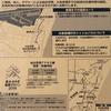 東北・みやぎ復興マラソン 【RECE REPO】その1
