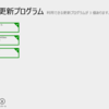 Windows アラーム 6.3.9654.20335、Note Anytime 2.0.1.0、Note Anytime 2.0.1.0