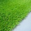 在宅ワークを快適にする「ベランダ人工芝」のススメ。