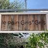 Le Pain Gris*Gris(ル パン グリグリ )(つくば市)
