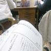 『学習の友』読書会に19歳のワカモノが参加