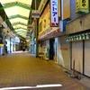 新型コロナウイルスによる初の経営破綻、訪日中国人ツアー受け入れの愛知県の観光旅館